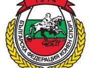 Bulgarian Equestrian Federation